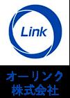 オーリンク株式会社